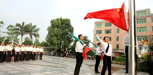 老虎机举行首次升旗仪式,庆祝建党90周年