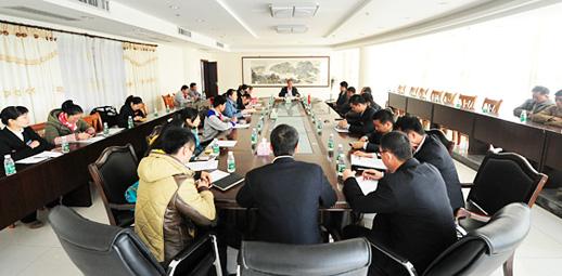 2013年度老虎机党委年终总结大会顺利召开