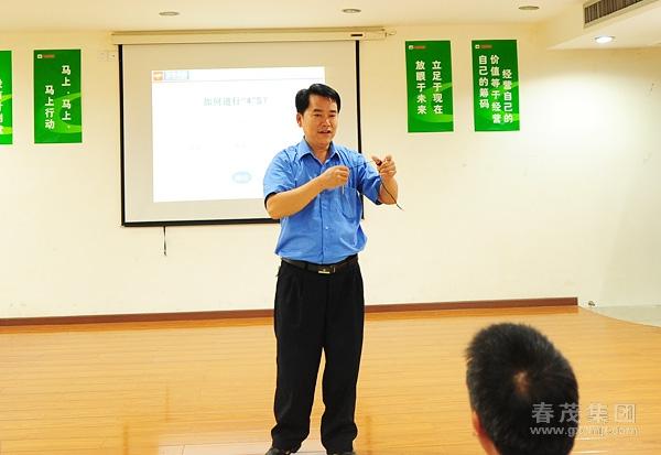 集团开展6s管理培训以及安全生产培训