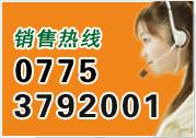 金大叔黄金桔 ,批发、采购电话:0775-3792001